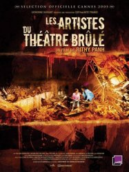 The Burnt Theatre