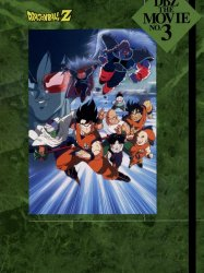 Dragon Ball Z: The Tree of Might