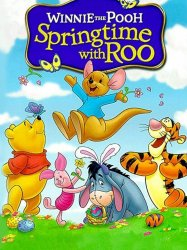 Springtime with Roo