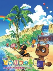Animal Crossing: The Movie
