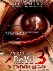 Art of the Devil 3