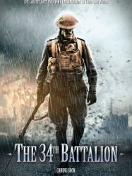 The 34th Battalion