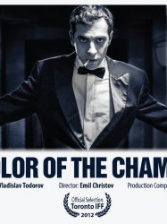 The Colour of the Chameleon