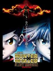 Hunter × Hunter: The Last Mission