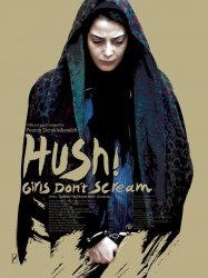 Hush! Girls Don't Scream