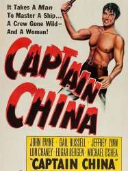 Captain China