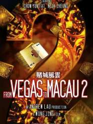 From Vegas to Macau II