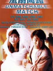 The Unmatchable Match